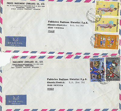 THAILAND 1972/73  lot of 4 covers st. air mail to ITALY