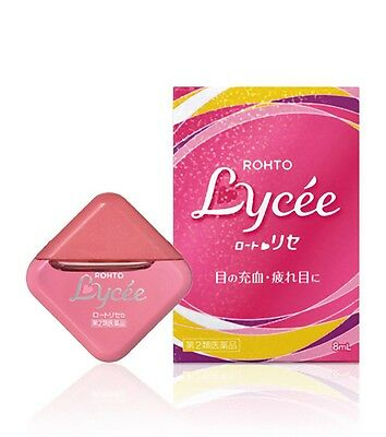ROHTO☀Japan-Eye Drops Lycee 8mL For woman Cool Level 3