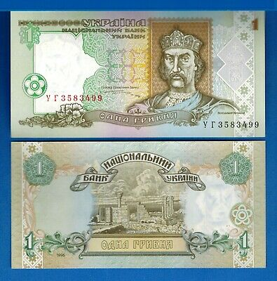 Ukraine P-108a 1 Hryven Year 1994 Uncirculated FREE SHIPPING