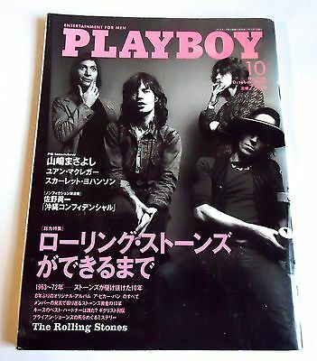 ROLLING STONES MONTHLY PLAYBOY MAGAZINE JAPAN 10/2005 Keith Richards Mick Jagger