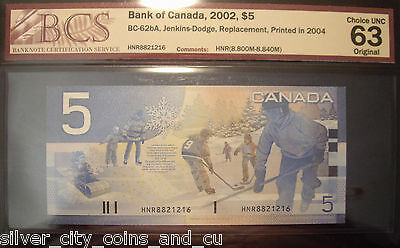 Canada BC-62bA 2004 $5 Replacement HNR8821216 - BCS ChUnc 63