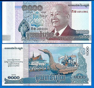 Cambodia P-New Year 2012 ( 2013) 1000 Riels Uncirculated FREE SHIPPING