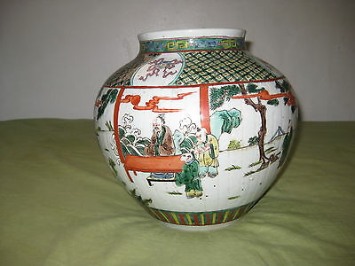 Antique Chinese Porcelain Pot With Yongzheng Mark, 19Th Century, Nr.