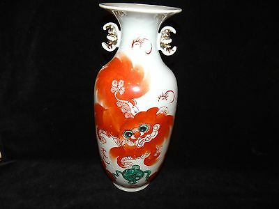 """Antique Chinese hand painted porcelain vase with red shishi foo dog 10.5"""" Qing"""