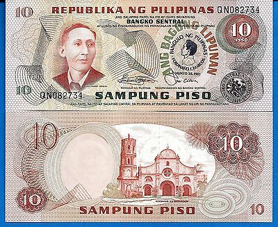 Philippines P-167a Ten Piso Year 1981 Marcos Uncirculated Banknote