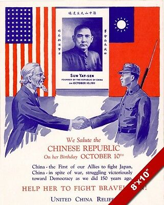 United States China Sun Yat Sen Republic Propaganda Poster Real Canvas Art Print