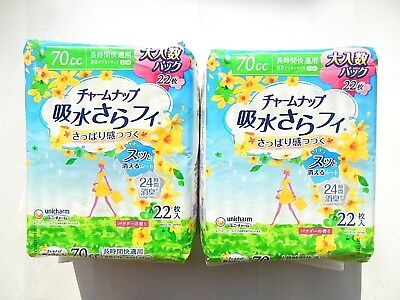 2Packs Unicharm Charmnup Incontinence Pad Underpad 70cc/22sheets/For Ladys/Japan