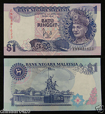 Malaysia Banknote 1 Ringgit 1986 UNC