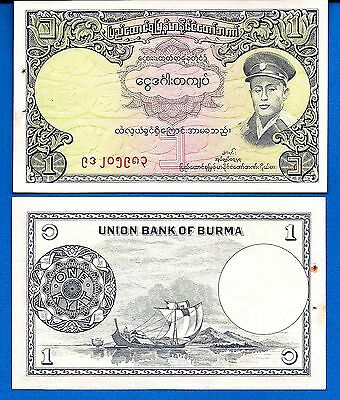 Burma P-46 One Kyat Year 1958 about/Uncirculated Banknote Asia