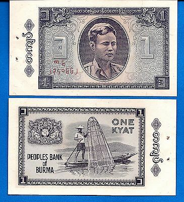Burma P-52 One Kyat Year ND 1965 AU-Uncirculated Banknote FREE SHIPPING