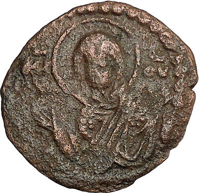 JESUS CHRIST Class G Anonymous Ancient 1068AD Byzantine Follis Coin i50132