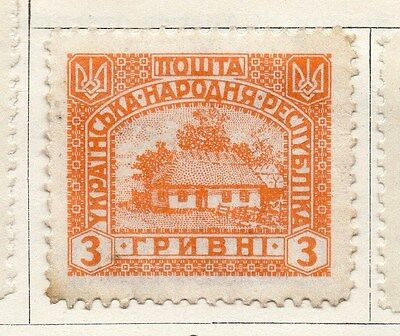 Ukraine 1921 Early Issue Fine Mint Hinged 3r.  139530