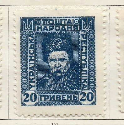 Ukraine 1921 Early Issue Fine Mint Hinged 20r.  139534