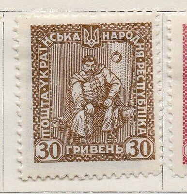 Ukraine 1921 Early Issue Fine Mint Hinged 30r.  139535