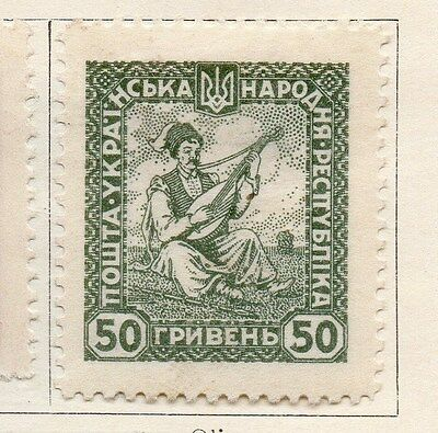 Ukraine 1921 Early Issue Fine Mint Hinged 50r.  139537