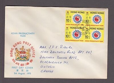 Hong Kong 1970 Asian Productivity Year First Day Cover  To Scarborough Canada