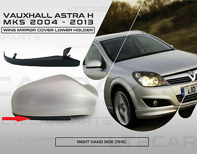 Right Hand Side Black Wing Door Mirror Holder Cover for Vauxhall Astra H 04-13