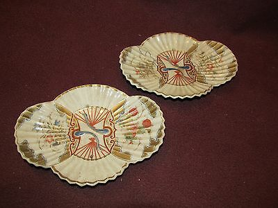Pair Antique Japanese Satsuma Dishes Floral Decorated