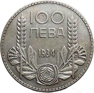 1934 Boris III Tsar of Bulgaria 100 Leva Large Old European Silver Coin i50161