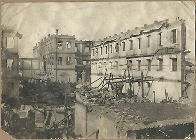 Rare Photo PEKING CHINA 1907 Burned Ruins of Museum OLD SUMMER PALACE GROUNDS