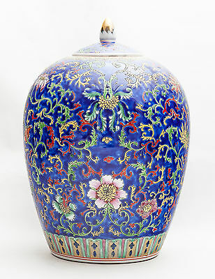 Collectible China Famille Rose Blue Jingdezhen Porcelain Urn