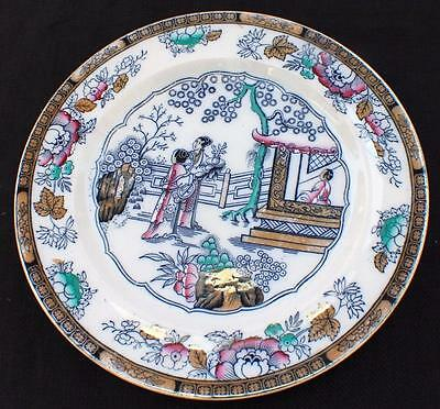 """Antique 1862-1880 HOPE & CARTER England Blue CHINESE PATTERN 9 1/4"""" Dinner Plate"""