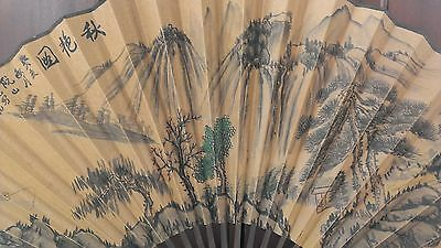 """Antique Large Chinese  Water  On  Paper  Fan  Painting and  Calligraphy.R=23.5"""""""