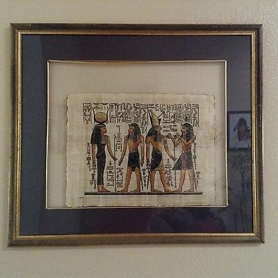 Egyptian Paintings on Papyrus Paper Signed and Framed and Bronze Plate