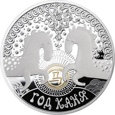 THE YEAR OF THE HORSE Lunar 1 oz Silver Cubic zirconia 20 rubles Belarus 2013