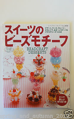 Japanese Pattern Book Beadcraft Dessert from Japan