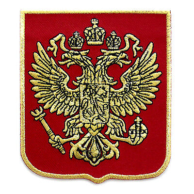 Russian Eagle Embroidered Patch Russia Coat Arms Gold Metallic Iron-On Emblem 4""