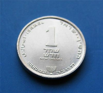 Israel Special Issue 1 New Sheqel Hanukka Coin Uncirculated