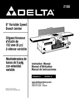 """Delta JT160 6"""" Variable Speed Bench Jointer Instruction Manual"""