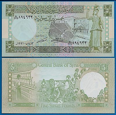 Syria P-100 Five Pounds Year 1991 Bosra Theater Unc FREE SHIPPING