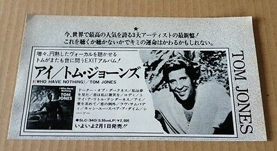 1971 Tom Jones I Who Have Nothing JAPAN album promo ad / vintage clipping 02m