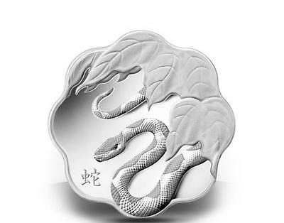 Canada 2013 $15 Year of the Snake Lunar Lotus 26.7g Silver Proof Coin