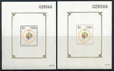 Thailand 1993 Year of the  Rooster Set of Perf & Imperf MS  MNH