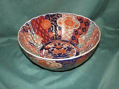 Fine Antique Japanese Porcelain Bowl
