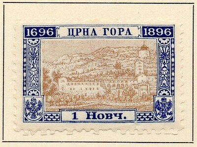 Montenegro 1897 Early Issue Fine Mint Hinged 1h. 146777