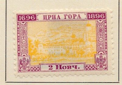 Montenegro 1897 Early Issue Fine Mint Hinged 2h. 146778