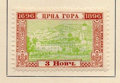 Montenegro 1897 Early Issue Fine Mint Hinged 3h. 146779