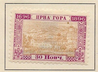 Montenegro 1897 Early Issue Fine Mint Hinged 30h. 146785