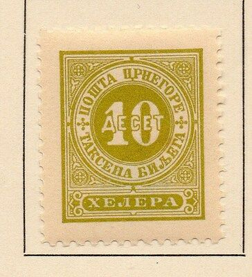 Montenegro 1902 Early Issue Fine Mint Hinged 10h. 146799