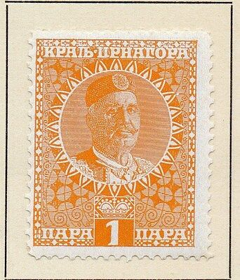 Montenegro 1913 Early Issue Fine Mint Hinged 1p. 146831