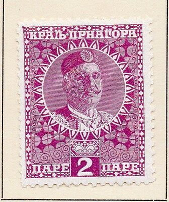 Montenegro 1913 Early Issue Fine Mint Hinged 2p. 146832