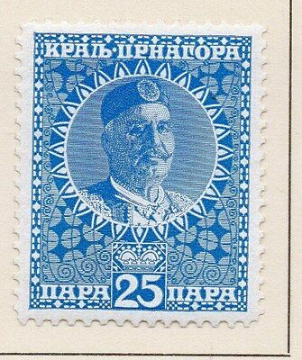 Montenegro 1913 Early Issue Fine Mint Hinged 25p. 146837