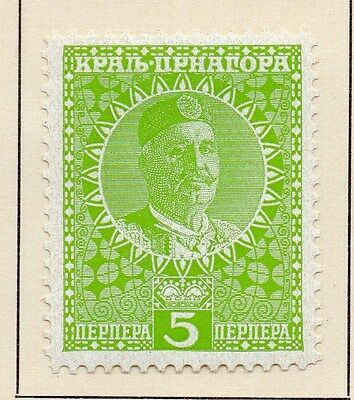 Montenegro 1913 Early Issue Fine Mint Hinged 5p. 146842