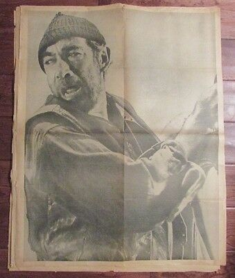 1960's Chicago's American Picture Poster Parade ANTHONY QUINN VG 24x30