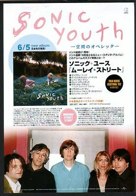 2002 Sonic Youth Murray Street JAPAN album promo ad / advert / clipping 07r