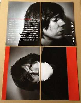 2001 Sonic Youth Thurston Moore 8pg 2 photo JAPAN mag article /clipping 05r